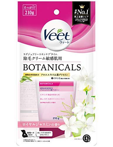 レキットベンキーザー・ジャパンヴィート『ボタニカルズ除毛クリーム敏感肌用』(医薬部外品)