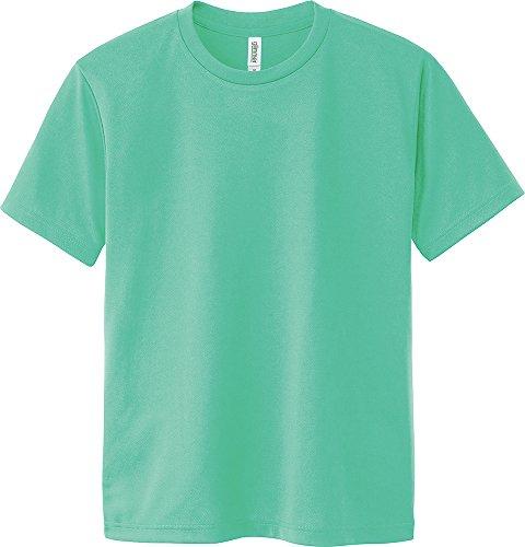 [グリマー] 半袖 4.4oz ドライTシャツ (クルーネック) 00300-ACT_K キッズ ミントグリーン 110