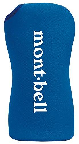 ペットボトルカバーおすすめ10選!保冷や防水機能付きも紹介!のサムネイル画像