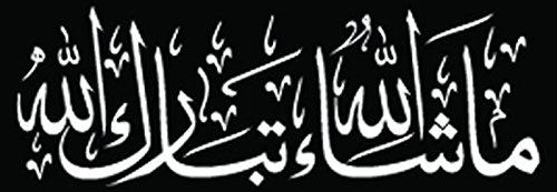 Masha Allah God's Will Muslim Symbol Car Truck Window Bumper Vinyl Graphic Decal Sticker- (6 inch) / (15 cm) Wide GLOSS WHITE Color