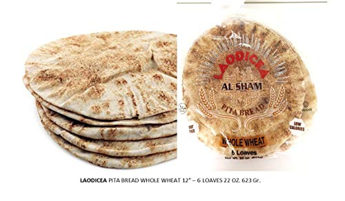Pita Bread - Whole Wheat - 12' loaves -10 Bags - 6 loaves per bag (SHIP ON FRIDAYS)