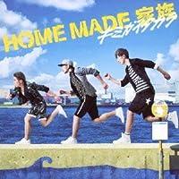 キミガイタカラ(初回生産限定盤)(DVD付)