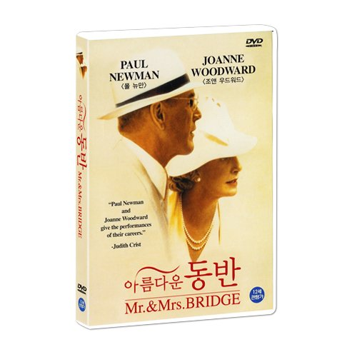 Mr. & Mrs. Bridge - Paul Newman, Joanne Woodward [1990] All Region
