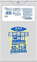 日本サニパック 豊中市 家庭用 45L 50枚×12個