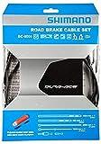 Shimano Dura Ace Bremszugset schwarz 2016 Bremszüge