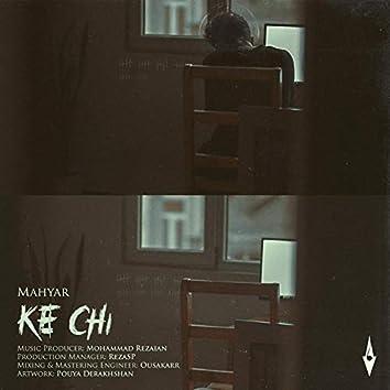 Ke Chi