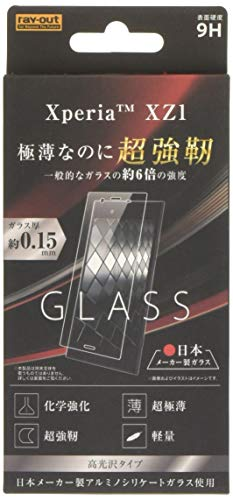 レイ・アウト Xperia XZ1 ガラスフィルム 9H アルミノシリケート 光沢 RT-XZ1FD/CG