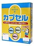松屋 食品用ゼラチンカプセル 2号(1000コ入)