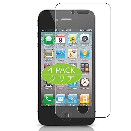 VacFun 4 Piezas Claro Protector de Pantalla, compatible con Apple iphone 4 4s, Screen Protector Película Protectora(Not Cristal Templado) NEW Version