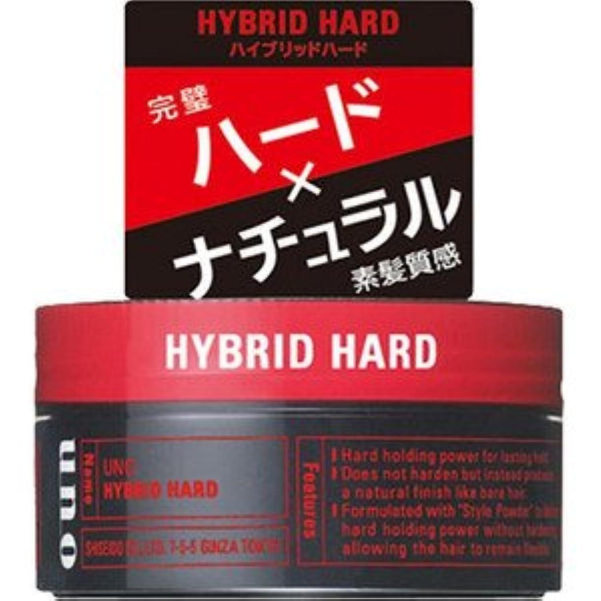 世界的に裏切り者盆(資生堂)ウーノ ハイブリッドハード 80g