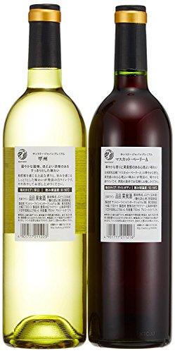 サントリー登美の丘ワイナリージャパンプレミアム『紅白2種木箱風ワインギフトセット』