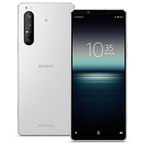 ソニー Xperia1II / 5G対応 / SIMフリースマホ/防水/防塵/Snapdragon 865 /ストレージ256GB / ホワイト/XQ-AT42 W3JPCX1