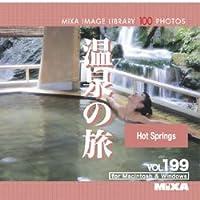 MIXA IMAGE LIBRARY Vol.199 温泉の旅