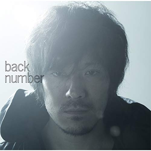 [Single]高嶺の花子さん – back number[FLAC + MP3]