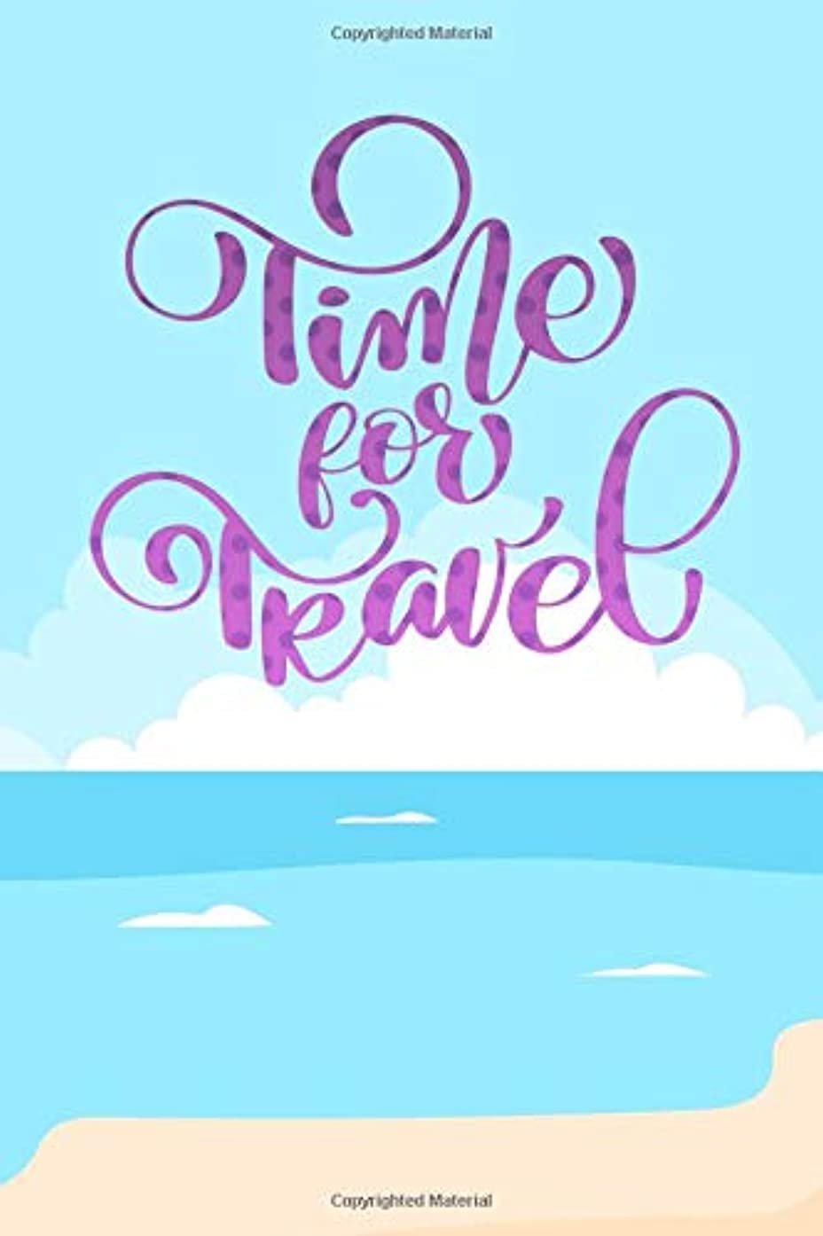 系統的ルー半円Time For Travel: Customized Lined Journal And Travel Notebook ~ With Lovely Summer Quotes