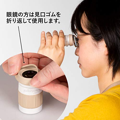Kenko 単眼鏡 ギャラリーEYE 6×16 6倍 16mm口径 最短合焦距離25cm 日本製 001417