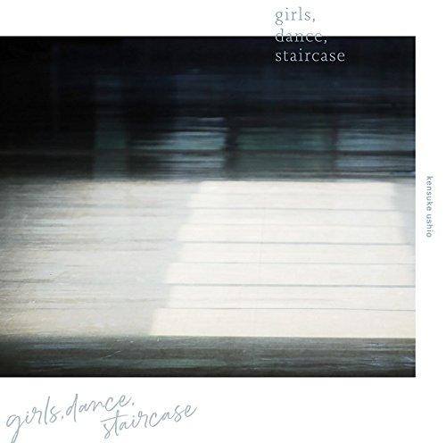 ランティス『映画「リズと青い鳥」オリジナルサウンドトラック girls,dance,staircase(ACA-9595~96)』