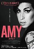 AMY エイミー [DVD]【レンタル落ち】 image
