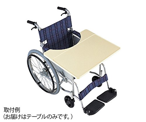 0-7421-01車椅子用テーブル【1個】(as1-0-7421-01)