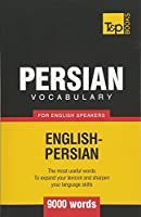 Persian vocabulary for English speakers - 9000 words