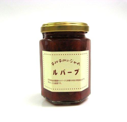 チルチルのジャム赤ルバーブジャム・青ルバーブジャム・ブルーべり-ジャム各150g・入りビン詰 3個セット」 長野県富士見町産 化粧箱入り