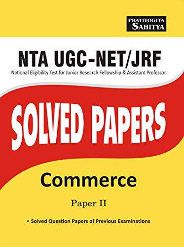 NTA UGC NET COMMERCE 2 SOLVED PAPERS
