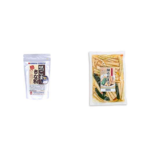 [2点セット] 黒ごまきな粉(270g)・青唐辛子 細竹たまり(330g)