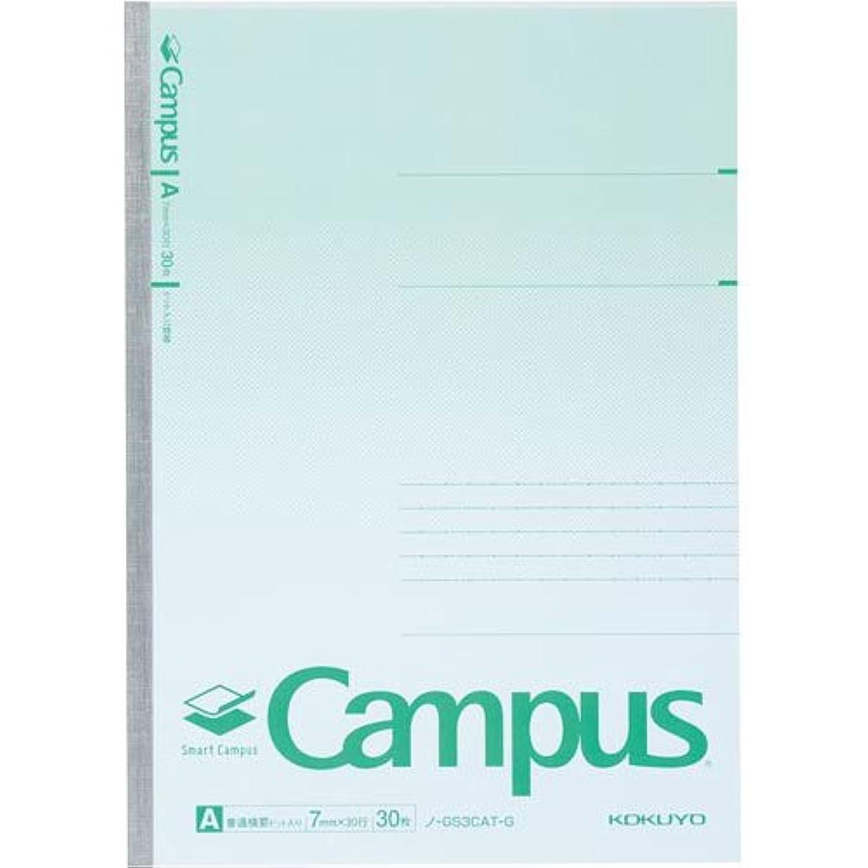 申し立て申請者うまコクヨ スマートキャンパス A罫 30枚 緑 10冊