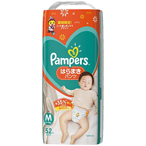 (Pants M size) Pampers diapers Smooth care Haramaki pants (6 ~ 11kg) 52 pieces
