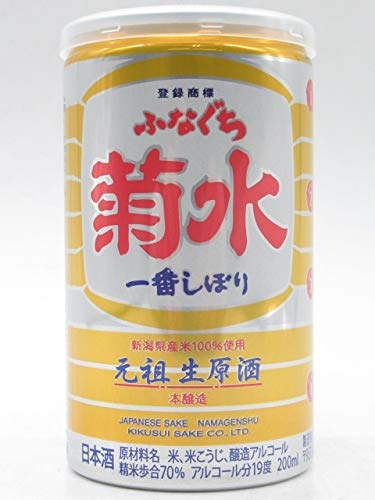 菊水酒造『生原酒 ふなぐち菊水一番しぼり』
