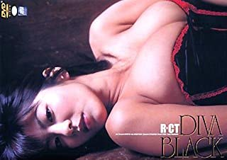 R.C.T. : DIVA BLACK [DVD]