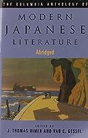 The Columbia Anthology of Modern Japanese Literature (Modern Asian Literature)