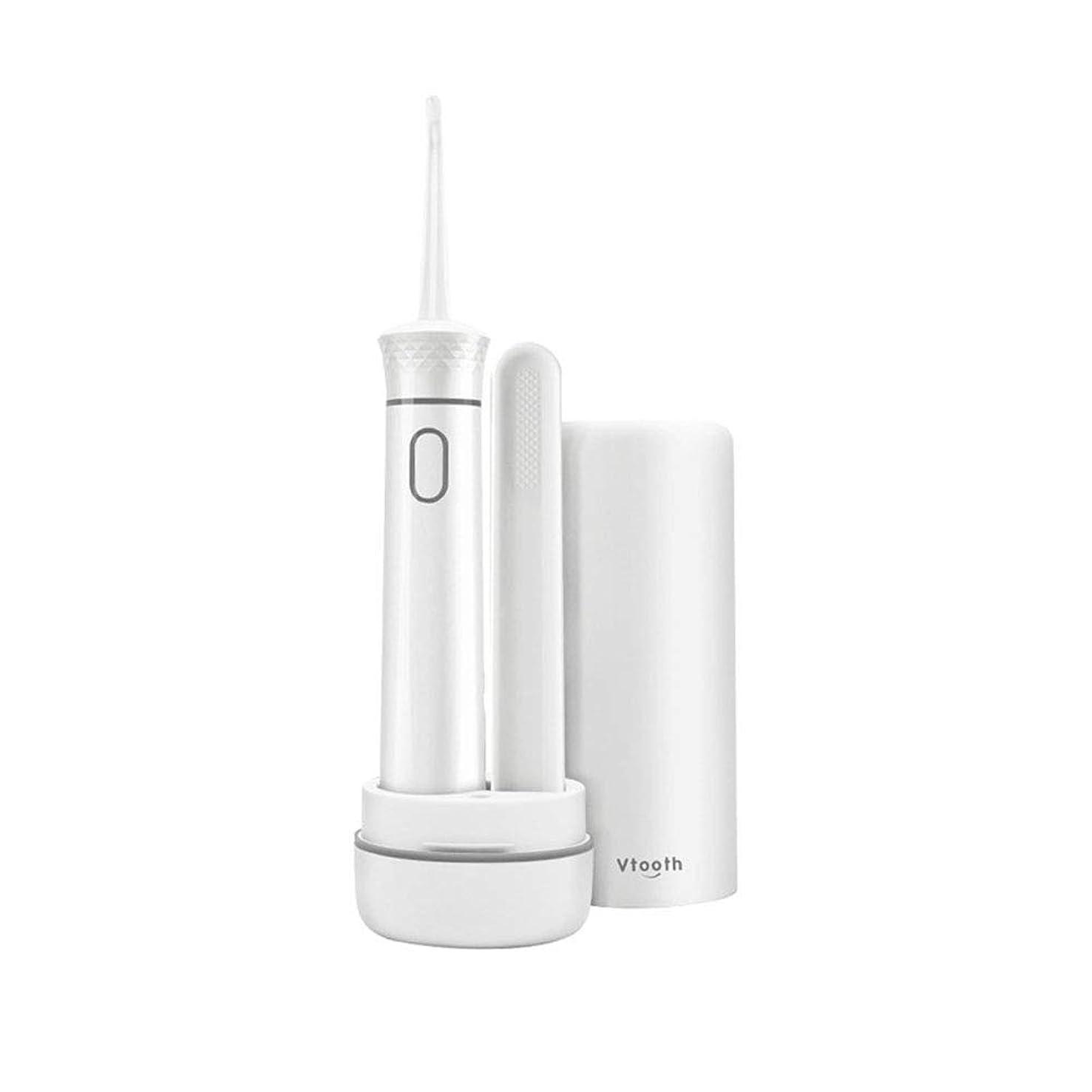 驚ディーラー挨拶するスマート歯磨き家家庭用防水携帯洗浄洗浄器電動歯磨き粉