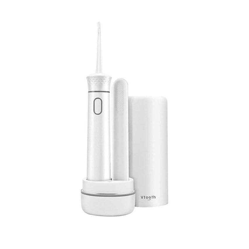 講堂マディソン発揮するスマート歯磨き家家庭用防水携帯洗浄洗浄器電動歯磨き粉