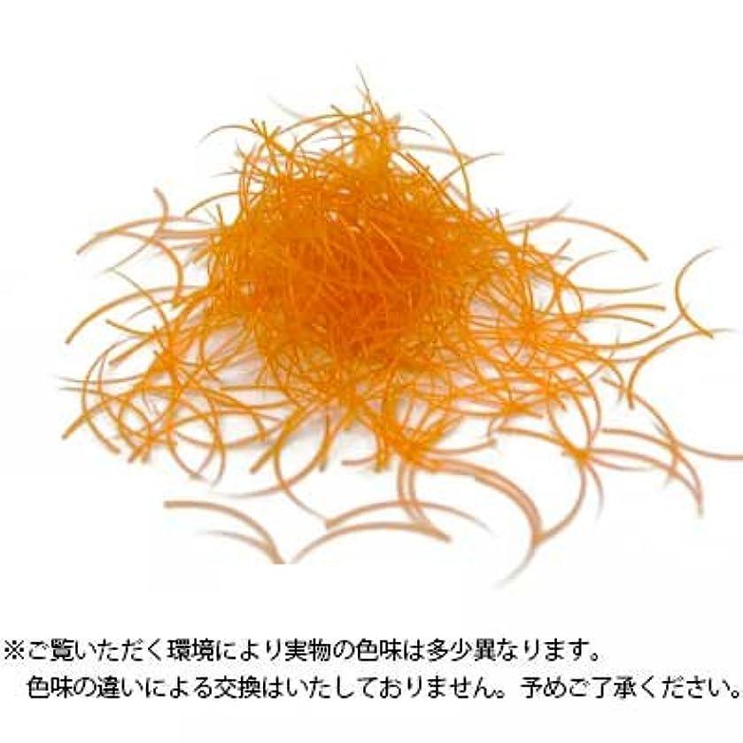 観点脅迫スクレーパー【Foula】カラーエクステ バラ オレンジ 0.2g Jカール 0.10mm×10mm