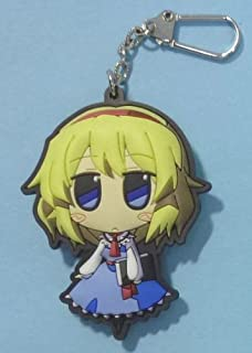Touhou Project rubber key chain Alice Margatroid (japan import)