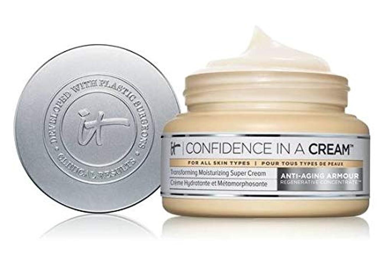 ただやる十分に検体It Cosmetics Confidence in a Cream Moisturizer 2 Ouncesクリームモイスチャライザー