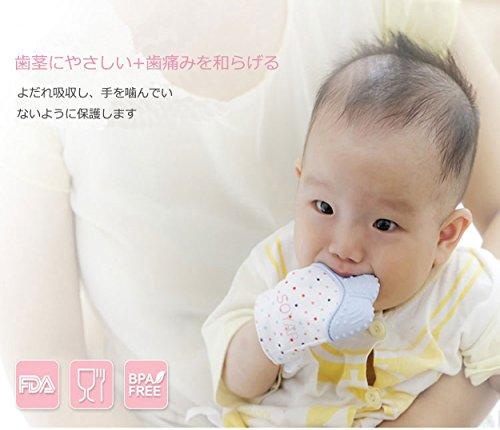 SOYARベビー歯固めシリコン手袋、よだれ吸収し、手を噛んでいないように保護します、赤ちゃんの歯痛みを和らげます。3~12ヶ月対象(調節可能なベルクロストラップ付き)一対2個-ライトブルー