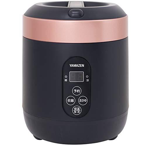 【山善】炊飯器 0.5~1.5合 ひとり暮らし用 マイコン式
