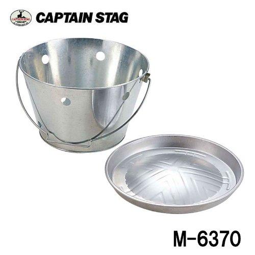 CAPTAIN STAG(キャプテンスタッグ)『焼き名人 バケツグリル ジンギスカンセット(M-6370)』