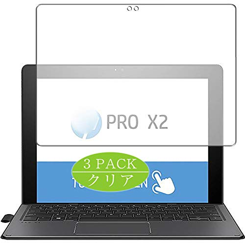 Vaxson Pack of 3 Screen Protector Compatible with HP Pro x2 612 G2 12 Inch Screen Protector Bubble Free [Not Tempered Glass]