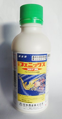 日本曹達 殺虫剤 フェニックスフロアブル 250ml