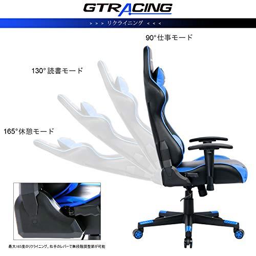 GTRACINGゲーミングチェアオフィスチェアデスクチェアゲーム用チェアリクライニングパソコンチェアハイバックヘッドレストランバーサポートひじ掛け付き高さ調整機能PUレザーブルー(GT002)