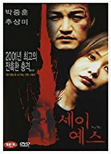 say yes korean film