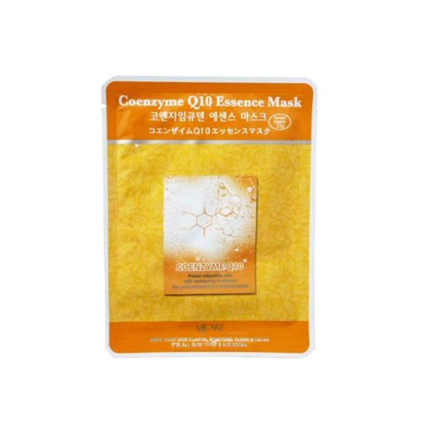 かる国家痛みMJ-CAREエッセンスマスク Q10 10枚セット