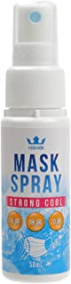 [Amazon限定ブランド] IBIB 冷感 マスクスプレー ストロング クール 50ml 日本製 マスクスプレー 夏対策