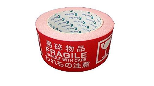 リンレイテープ ワールドケアテープ 3ヶ国語表示テープ われもの注意