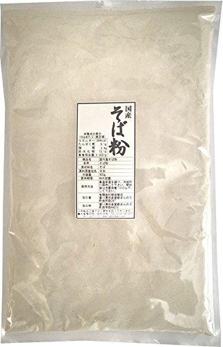 岡坂商店 国産 令和二年産(2020年) 高級 そば粉 900g (国内産主として北海道産)チャック袋入り (900g)