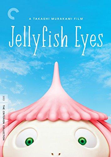 Criterion Collection: Jellyfish Eyes [Edizione: Stati Uniti] [Italia] [DVD]