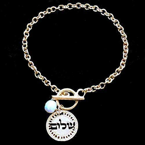 Shalom Jewelry, Peace Jewelry, Toggle Bracelet, Charm Bracelet, Inspirational Jewelry, Hebrew Bracelet, Israel Jewelry for Women Packaged and Ready for Gift Giving, Handmade in Israel